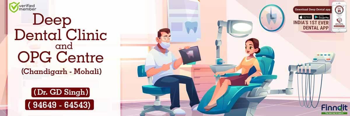 Deep dental